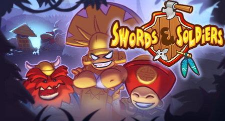swordsandsoldiers.jpeg